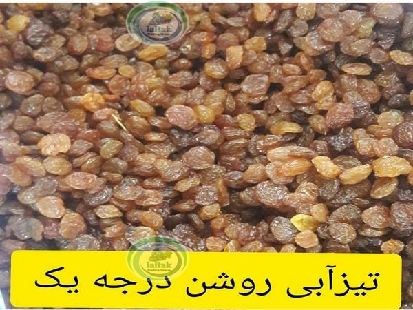 تولید کشمش سلطانی بی دانه صادراتی