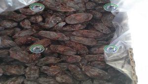 فروش کشمش گوشتی
